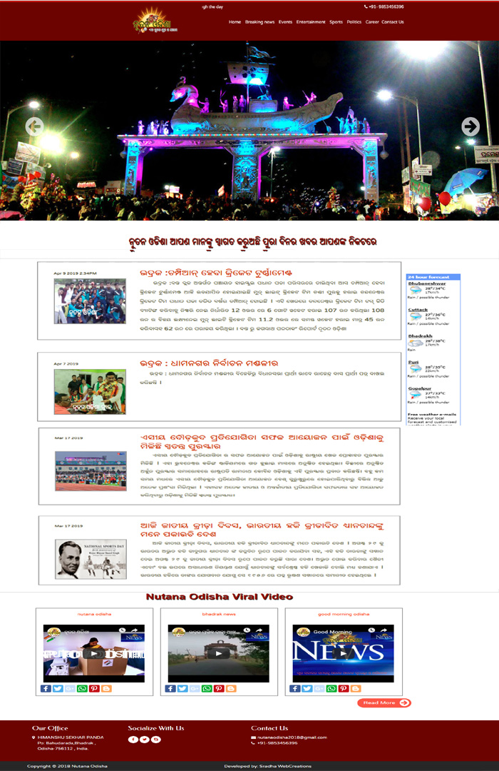 news portal Development Company In Odisha